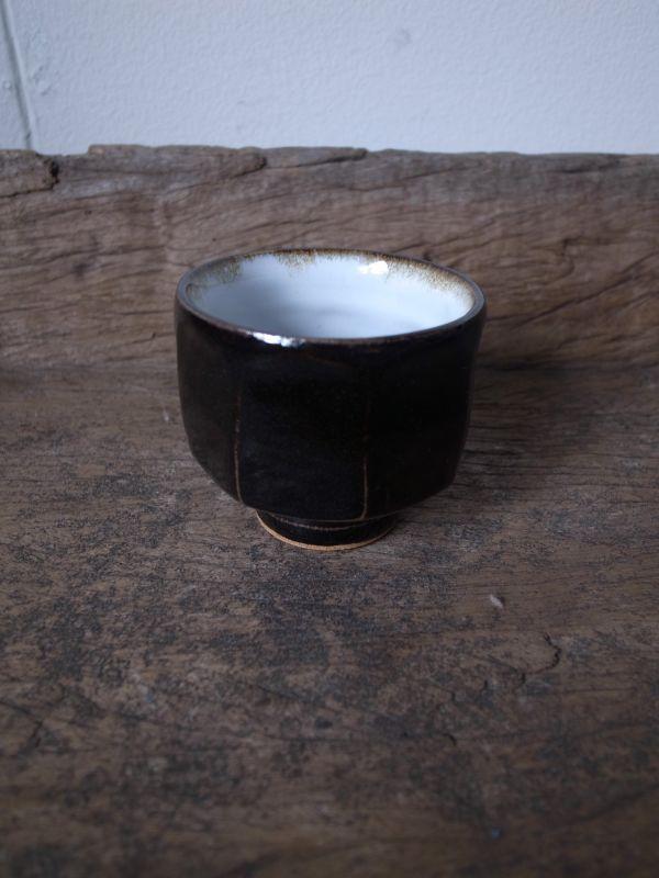 画像1: 延興寺窯 黒釉面取り湯呑