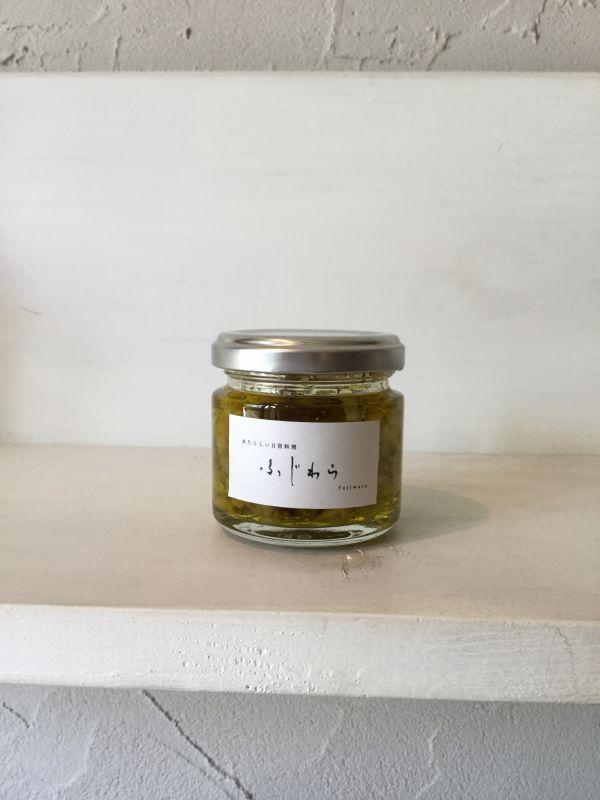 画像1: 香草(パクチー)レモンオイル