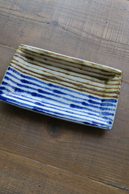画像1: 室生窯 板皿