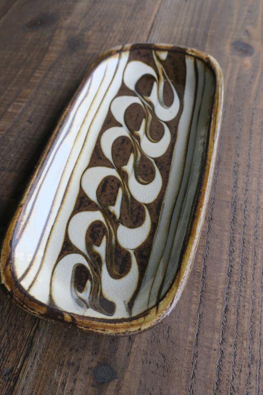 画像1: 小代焼ふもと窯 長方皿