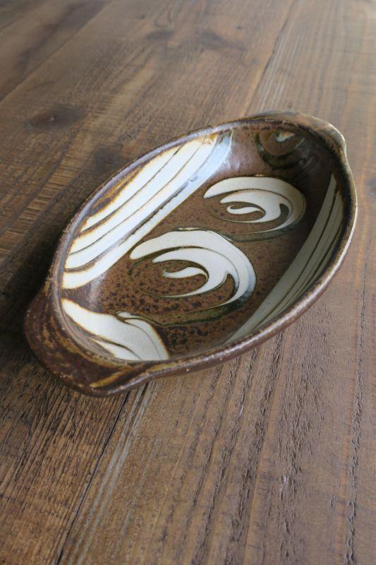 画像1: 小代焼ふもと窯 スリップウェアグラタン皿1