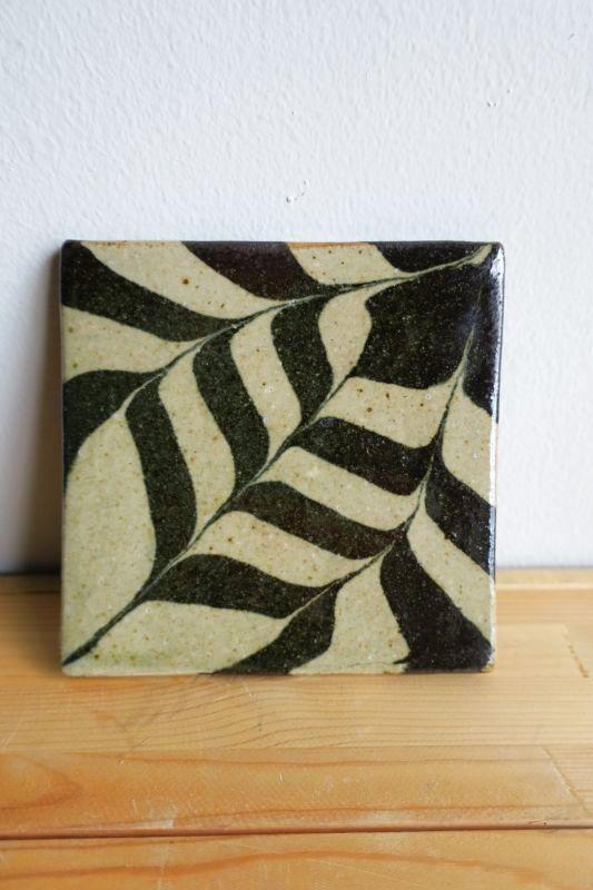 画像1: 掛谷康樹 練上手陶板(4寸)
