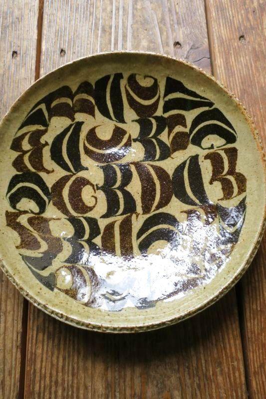 画像1: 掛谷康樹 練り上げ八寸皿
