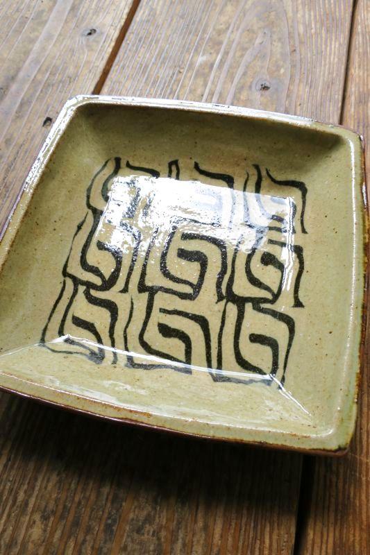 画像1: 掛谷康樹 練上手角盛鉢(7寸)
