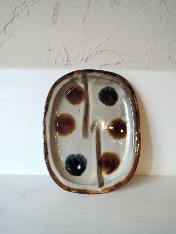 画像1: なかどまり工房 登川均 オーバル皿(小)