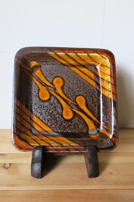 画像1: 小代焼ふもと窯 食パン皿5