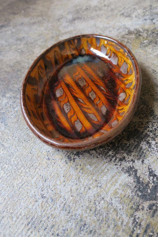 画像1: 小代焼ふもと窯 オーバル中 3