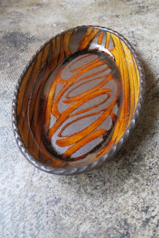 画像1: 小代焼ふもと窯 オーバル大 7