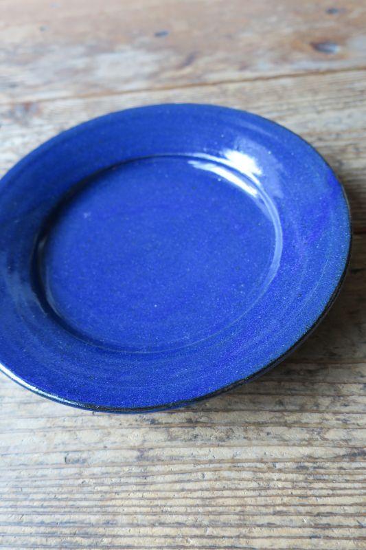 画像1: 寺村光輔 瑠璃釉 7.5寸リム皿