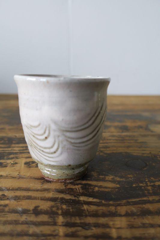 画像1: 前野直史 湯呑茶碗 6