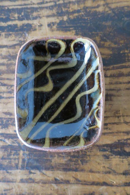 画像1: 前野直史 スリップウェア 角鉢 3