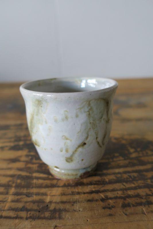 画像1: 前野直史 湯呑茶碗 7