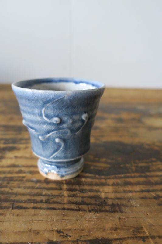 画像1: 前野直史 湯呑茶碗 10