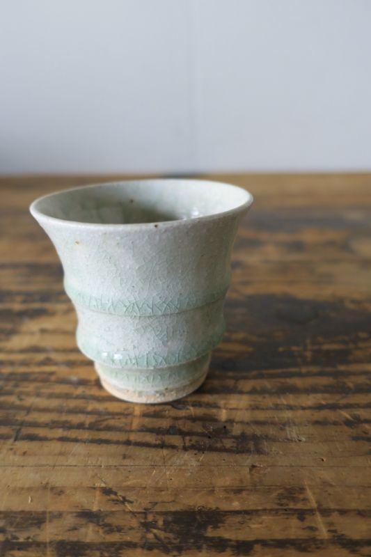 画像1: 前野直史 湯呑茶碗 8