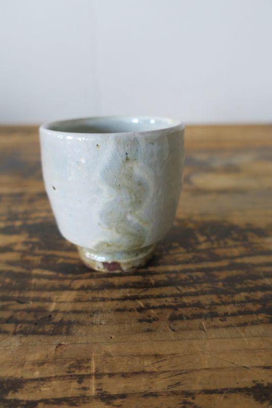 画像1: 前野直史 湯呑茶碗 4