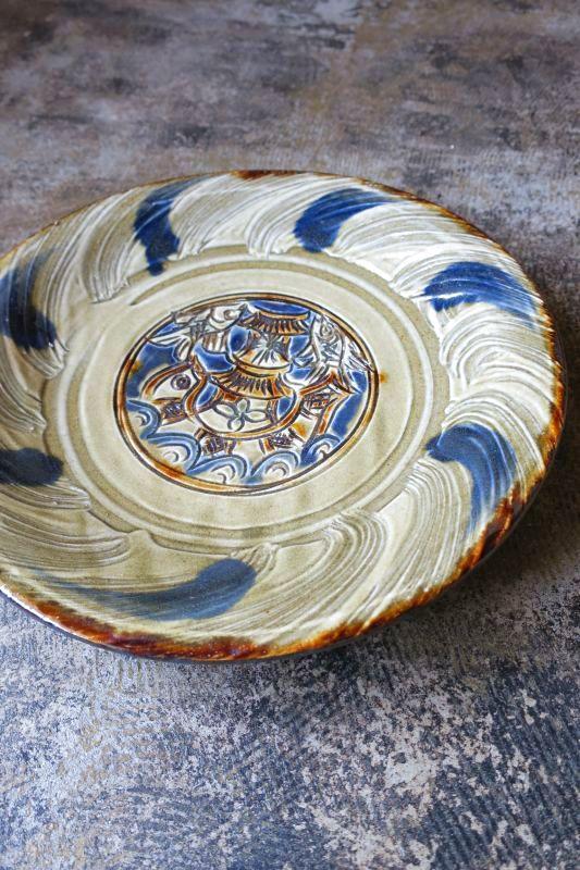 画像1: 陶藝玉城 尺皿 1