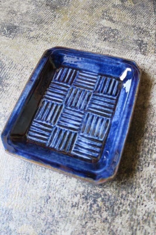 画像1: 室生窯 角皿 3