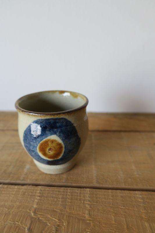 画像1: 田村窯 湯呑み 2