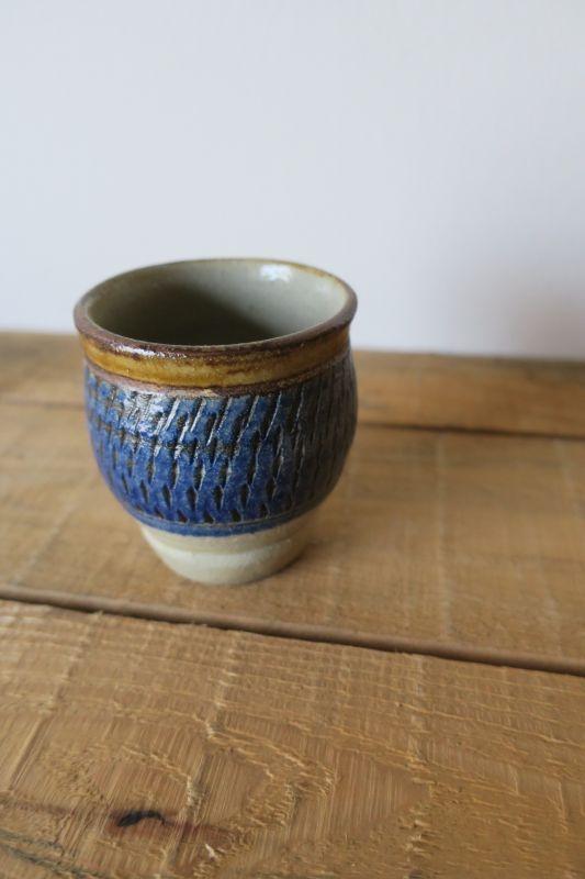画像1: 田村窯 湯呑み 1