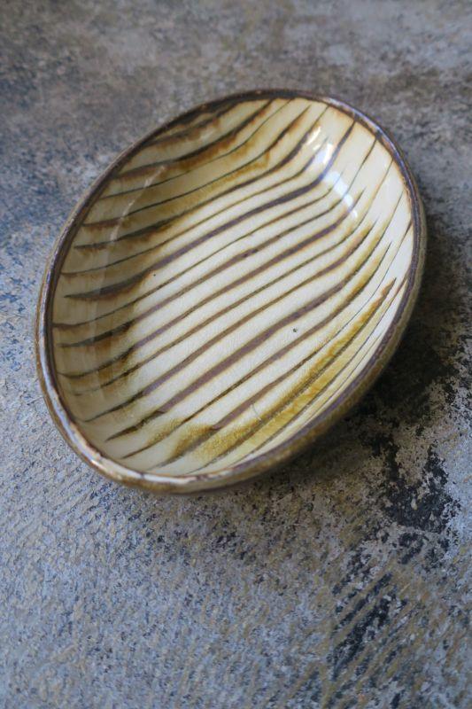 画像1: 小代焼ふもと窯 オーバル中1