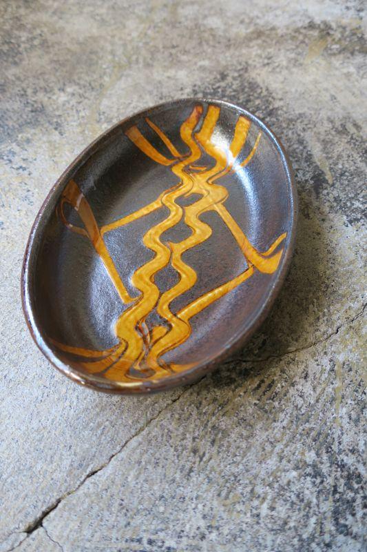 画像1: 小代焼ふもと窯 オーバル中 6