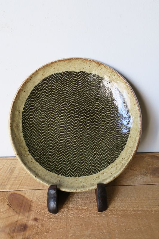 画像1: 掛谷康樹 練り上げ8.5寸皿
