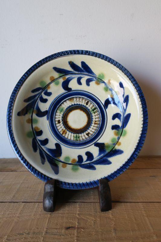 画像1: 福田健冶 8寸皿