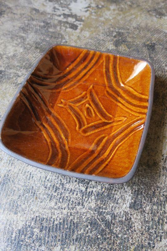 画像1: 室生窯 長方皿 1