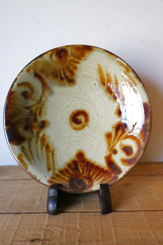 画像1: 陶藝玉城 9寸皿 3