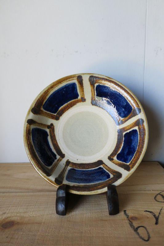 画像1: 田村窯 8寸皿 1